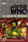 The Brain Of Morbius cover